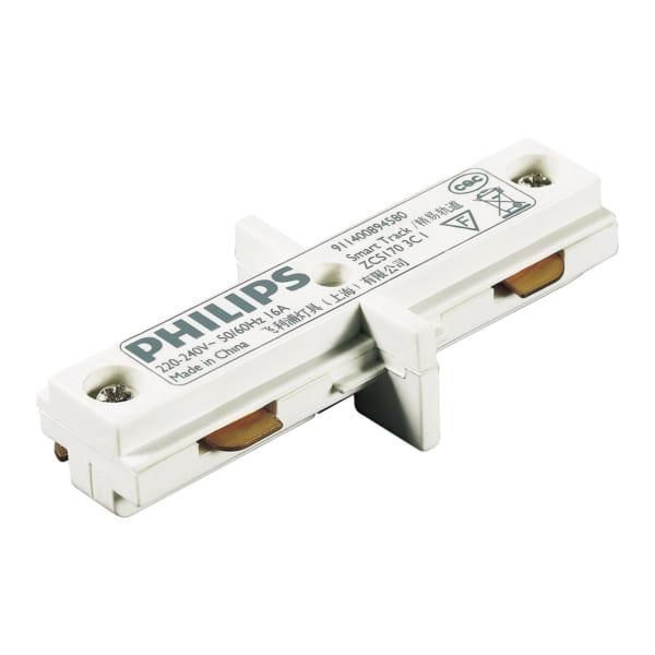 Đầu nối thanh track - ZCS170 1C ICP GR - 911400894480