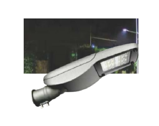 Đèn Đường Paragon - PSTO100L 100W