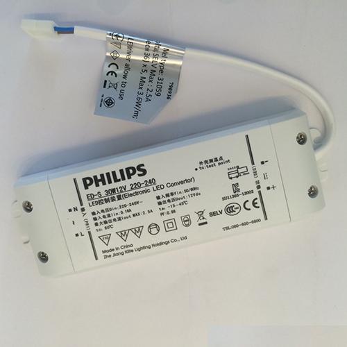 Bộ nguồn/driver đèn Led dây ED-S 30W12V without wire - 440400891141