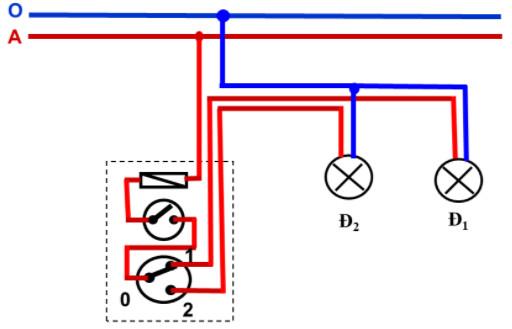 Sơ đồ lắp đặt mạch điện một công tắc ba cực điều khiển hai đèn
